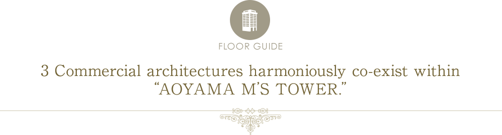 "3 Commercial architectures harmoniously co-exist within ""AOYAMA M'S TOWER."""